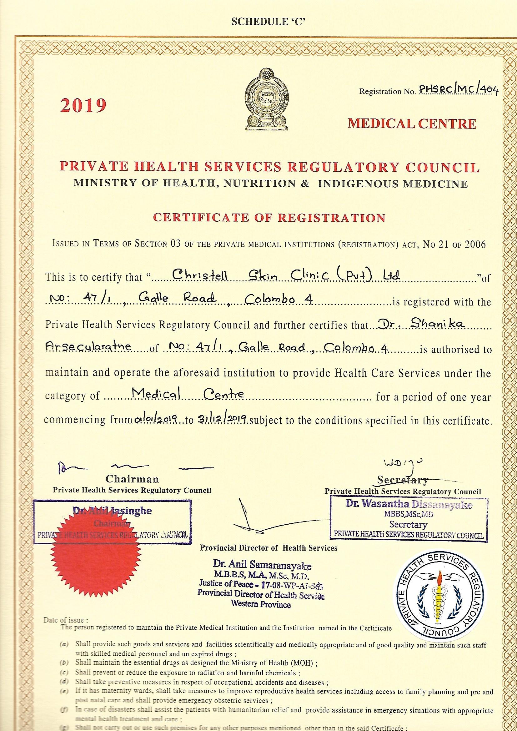 health-ministry_2019 Dr. Pavitra De Seram